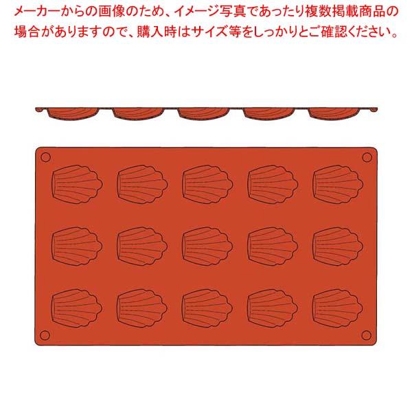 【まとめ買い10個セット品】 ガストロフレックス シェル S(1枚)2579.12