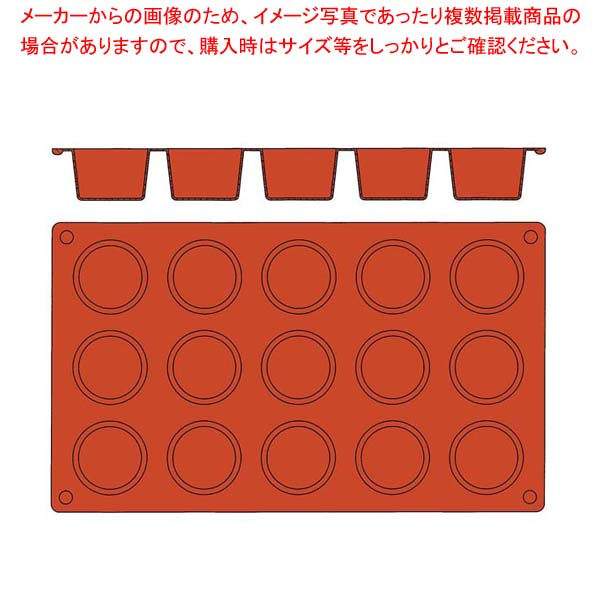 【まとめ買い10個セット品】 ガストロフレックス ミニマフィン(1枚)2579.14