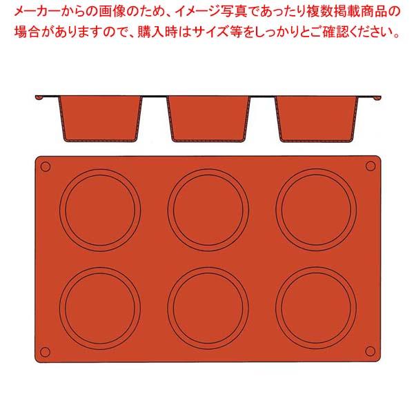 【まとめ買い10個セット品】 ガストロフレックス マフィン(1枚)2579.15