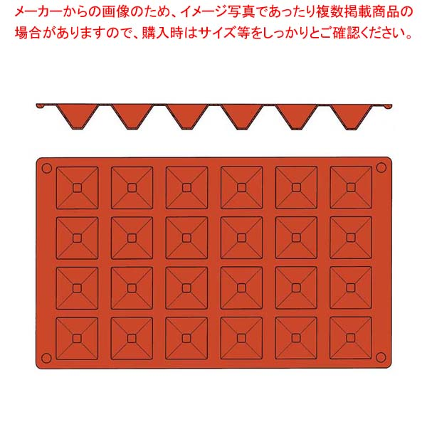 【まとめ買い10個セット品】 ガストロフレックス ピラミッド S(1枚)2579.20