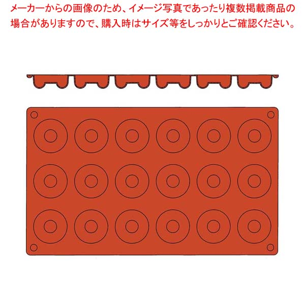 【まとめ買い10個セット品】 ガストロフレックス サバラン S(1枚)2579.29