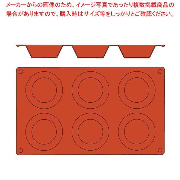 【まとめ買い10個セット品】 ガストロフレックス タルトタタン(1枚)2579.30【 業務用 トング 】
