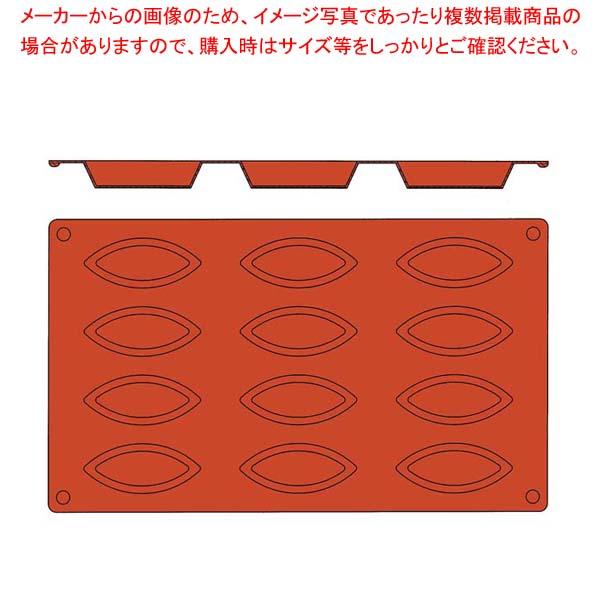 【まとめ買い10個セット品】 ガストロフレックス ボート型(1枚)2579.80