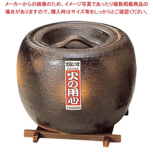 【まとめ買い10個セット品】 火消壷(板付)灰釉 小 00-2208 陶器製 φ175