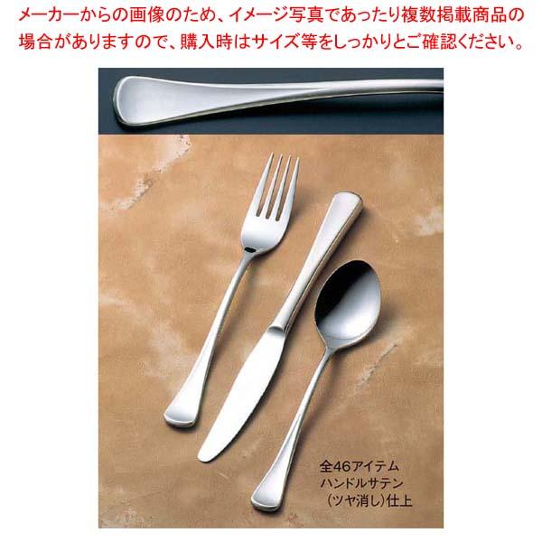 【まとめ買い10個セット品】 18-8 アストリッド デザートナイフ(H・H)ノコ刃付