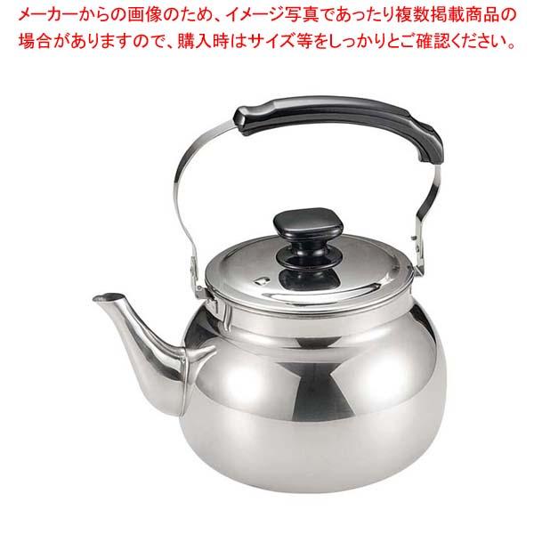 【まとめ買い10個セット品】 18-8 ビッグケトル 4L BK-40【 カフェ・サービス用品・トレー 】