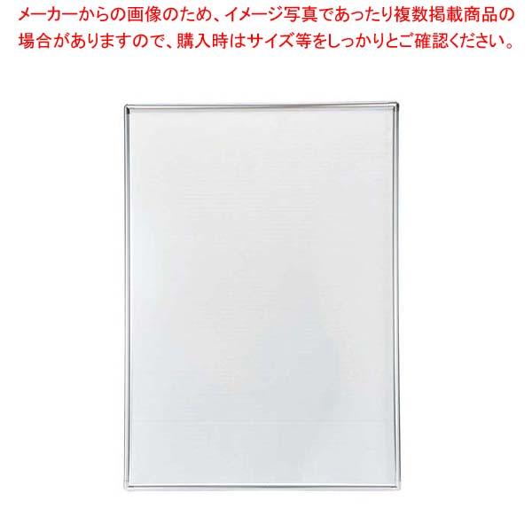 【まとめ買い10個セット品】 フリーパネルRクローム A-4