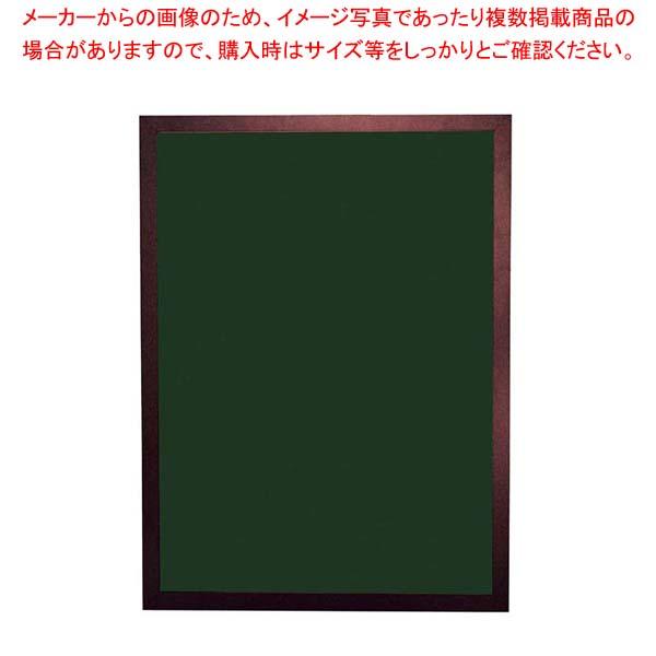 【まとめ買い10個セット品】 マジカルボード モスグリーン 4973 Lサイズ【 店舗備品・インテリア 】