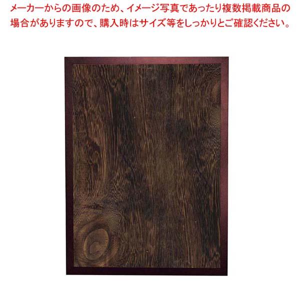 【まとめ買い10個セット品】 マジカルボード 桐(ダーク)4995 Mサイズ【 店舗備品・インテリア 】