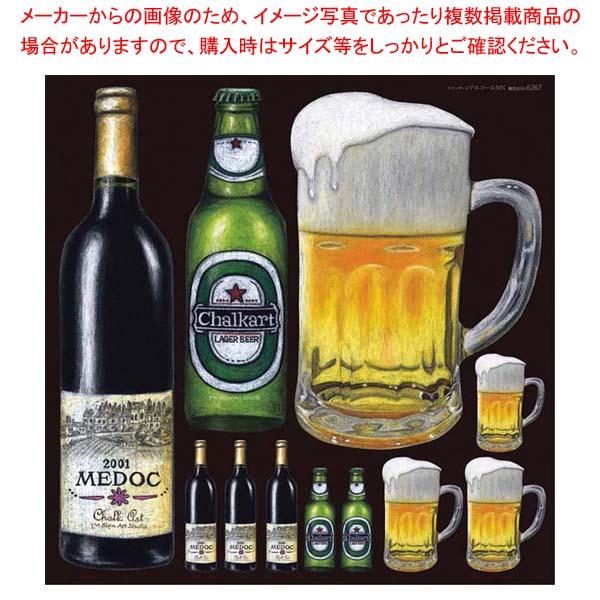 【まとめ買い10個セット品】 デコレーションシール スタンダード アルコールMN 6267