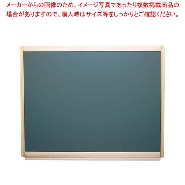【まとめ買い10個セット品】 ウットーチョークグリーン(壁掛黒板)WO-S456 【 メーカー直送/代金引換決済不可 】