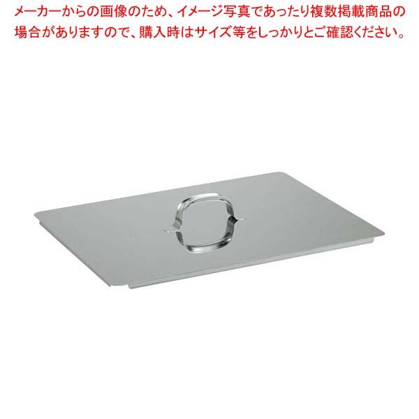 【まとめ買い10個セット品】 デバイヤー イノックス ローストパン専用蓋 40cm用
