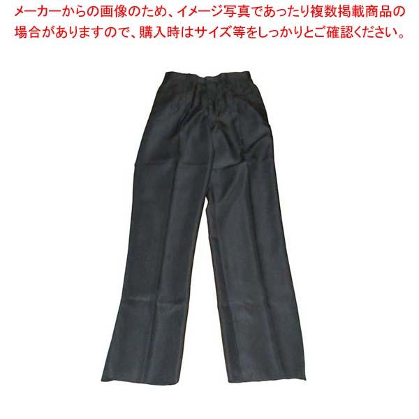 【まとめ買い10個セット品】 スラックス DL2969-9 男性用ツータック 黒 ウエスト70cm【 ユニフォーム 】