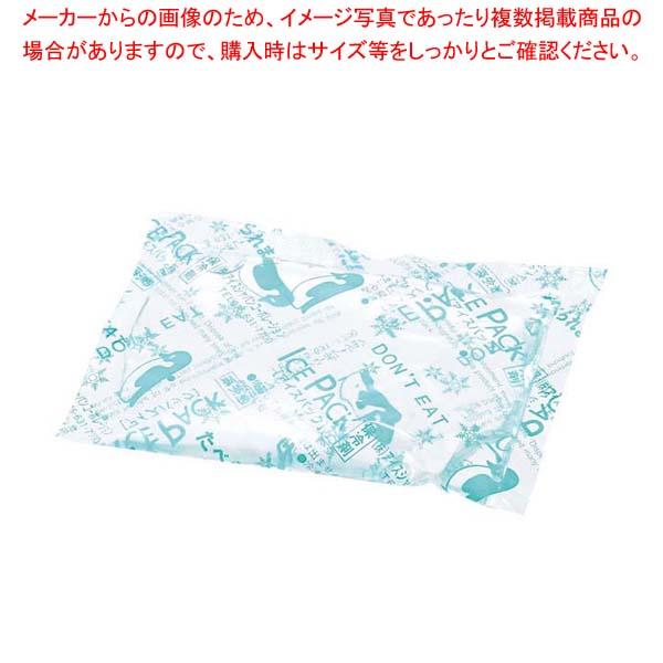 【まとめ買い10個セット品】 保冷剤 アイスパック S-50(150入)【 運搬・ケータリング 】