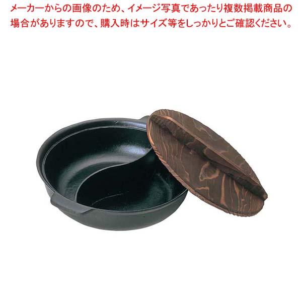 【まとめ買い10個セット品】 アルミ 源平鍋 24cm【 卓上鍋・焼物用品 】