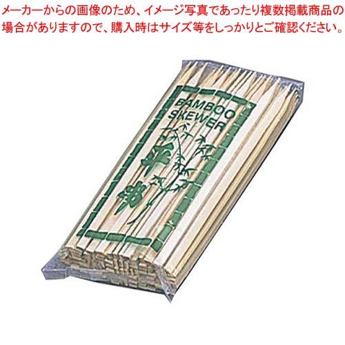 【まとめ買い10個セット品】 竹 平串(100本入)360mm