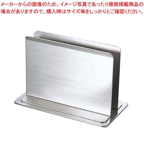 EBM 18-8 シンプル メニュースタンド 120×65×80【 メニュー・卓上サイン 】