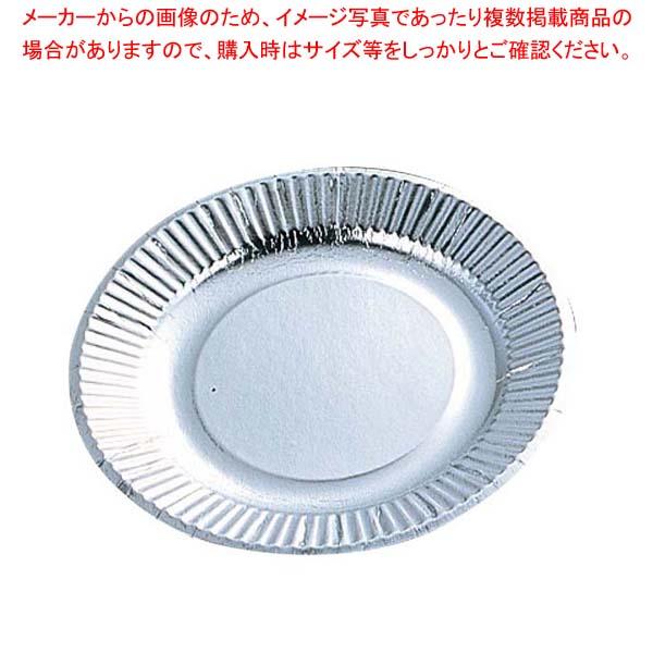 【まとめ買い10個セット品】 紙皿(100枚入)シルバープレート 05075 8号【 厨房消耗品 】