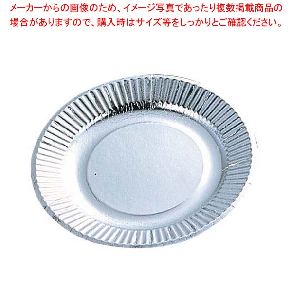 【まとめ買い10個セット品】 紙皿(100枚入)シルバープレート 05076 9号