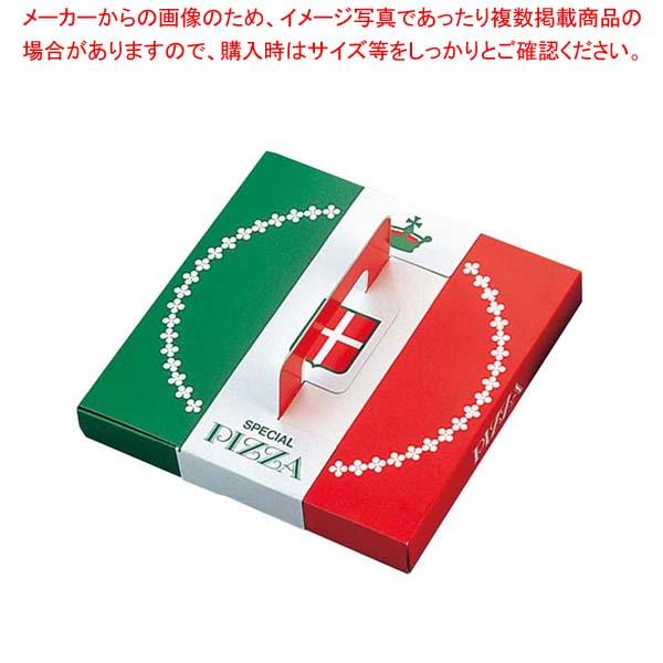 【まとめ買い10個セット品】 ピザBOX 02106(50枚入)7・8インチ共用 紙製