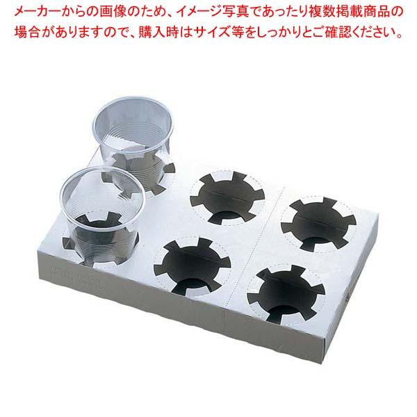 【まとめ買い10個セット品】 紙製 カップホルダー(25枚入)01252 6ヶ入