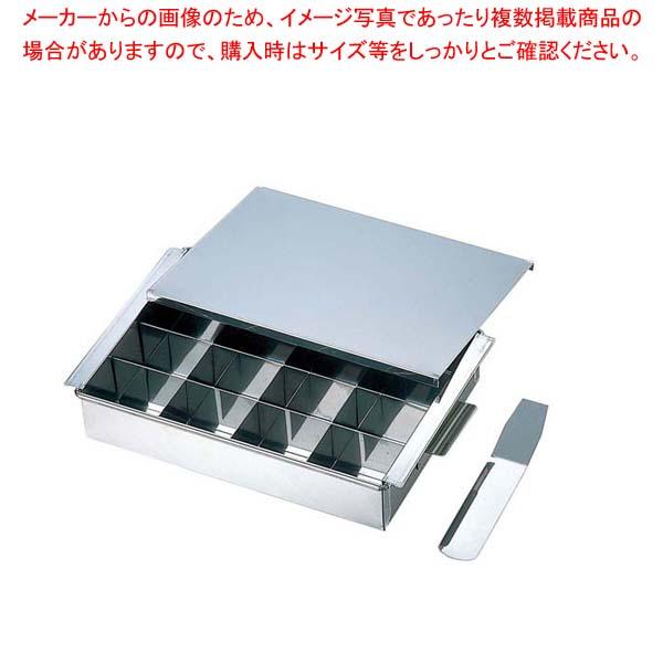 【まとめ買い10個セット品】 18-0 仕切付 玉子ドーフ器(蓋付)16個取 家庭用