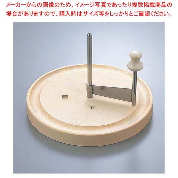 ボスカ ジロール チーズスライサー【 オロシ金・チーズ卸 】