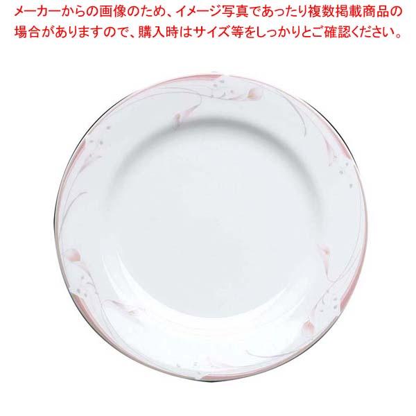 【まとめ買い10個セット品】 フラワーピンク 20cm プレート OFM01-202【 和・洋・中 食器 】