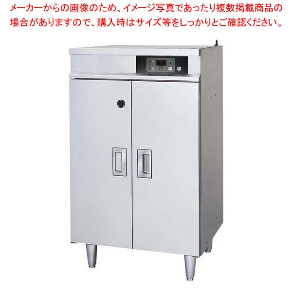 【業務用】包丁まな板殺菌庫(乾燥・殺菌・保管)FSCD6050B 単相100V【 メーカー直送/代金引換決済不可 】