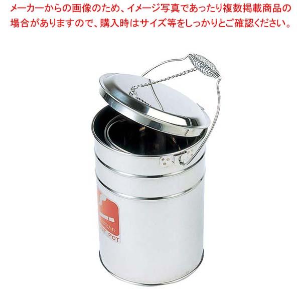 【まとめ買い10個セット品】 ダストポット ST-10(内容器付)DP-11C-SA【 店舗備品・インテリア 】