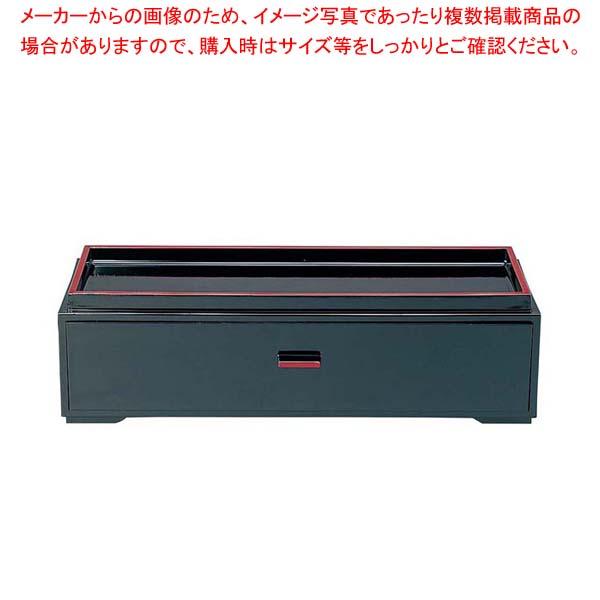 【まとめ買い10個セット品】 カスター&箸箱 黒天朱 ABS樹脂 5-1212-2【 卓上小物 】