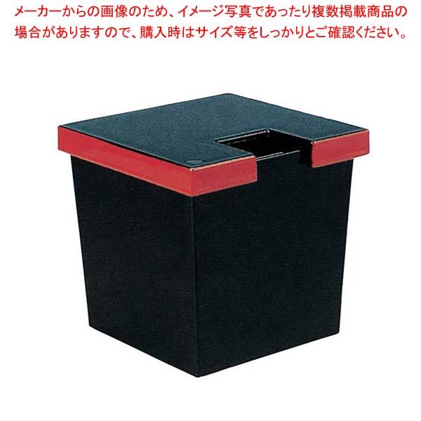 【まとめ買い10個セット品】 角 ガリ入れ 黒渕朱(トング別)ABS樹脂 5-939-6【 和・洋・中 食器 】