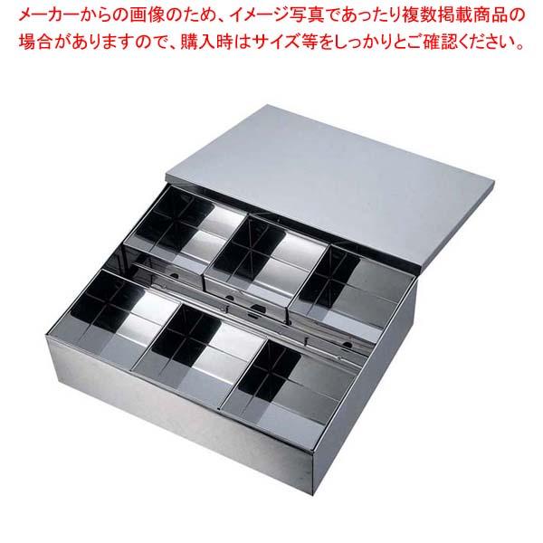 【まとめ買い10個セット品】 18-8 冷凍バット【 ストックポット・保存容器 】