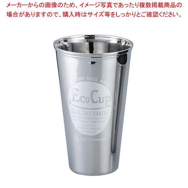 【まとめ買い10個セット品】 18-8ECOマイカップ 650cc(ポーチ付)ミラー