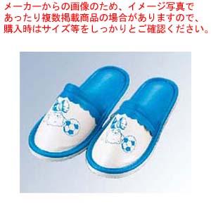【まとめ買い10個セット品】 スリッパ 前閉じ S-1290 子供用22cm ブルー(08)