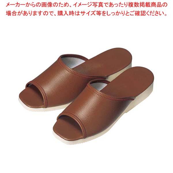 【まとめ買い10個セット品】 スリッパ(白厚底)前開き S-306 L ブラウン(013)