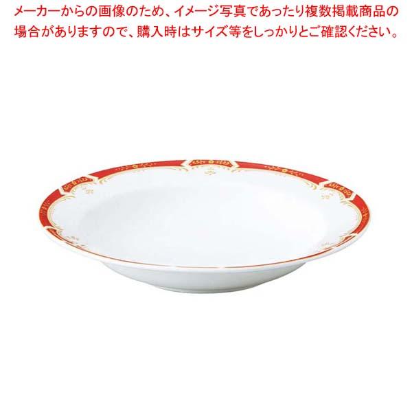 【まとめ買い10個セット品】 リ・おぎそ スープ皿 23cm 1973-4150