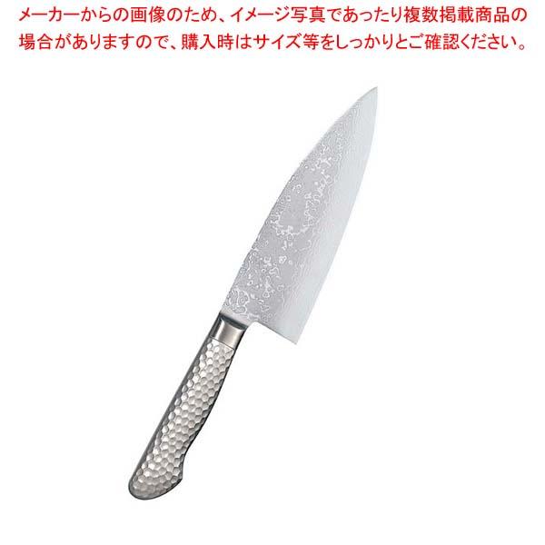 【まとめ買い10個セット品】 響十 鎚目シリーズ 万能出刃 KS-1117 17cm sale