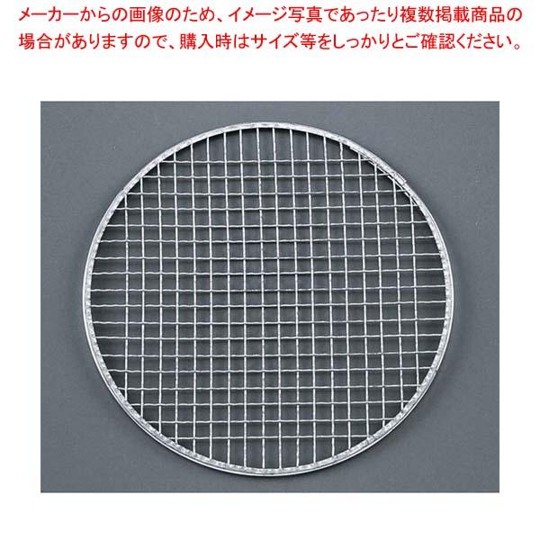 【まとめ買い10個セット品】 EBM 丸 焼アミ(並)200枚入 No.05 φ245【 焼アミ 】