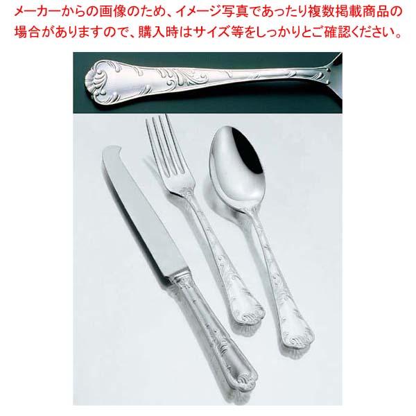 【まとめ買い10個セット品】 洋白 唐草 デザートナイフ(H・H)ノコ刃付