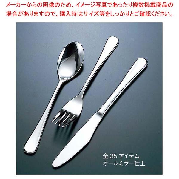 【まとめ買い10個セット品】 18-8 ピアス テーブルナイフ(H・H)ノコ刃付