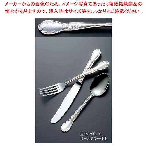 【まとめ買い10個セット品】 18-10 ジェニュイン デザートナイフ(H・H)ノコ刃付