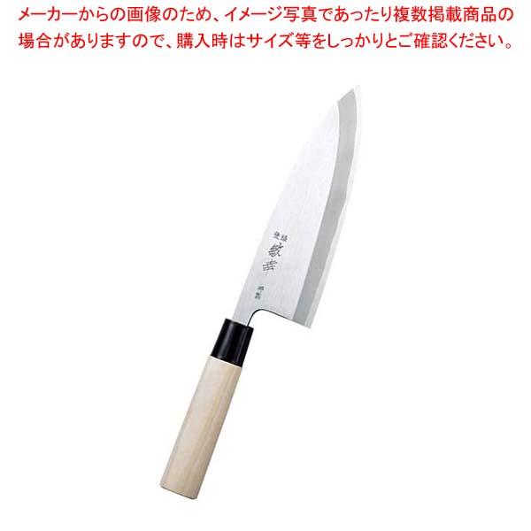 【まとめ買い10個セット品】 敏幸 改良霞 特製 出刃 アジ切 10.5cm