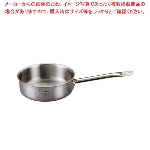 江部松商事 / EBM Gastro 443 浅型片手鍋(蓋無)22cm【 IH・ガス兼用鍋 】:厨房卸問屋 名調
