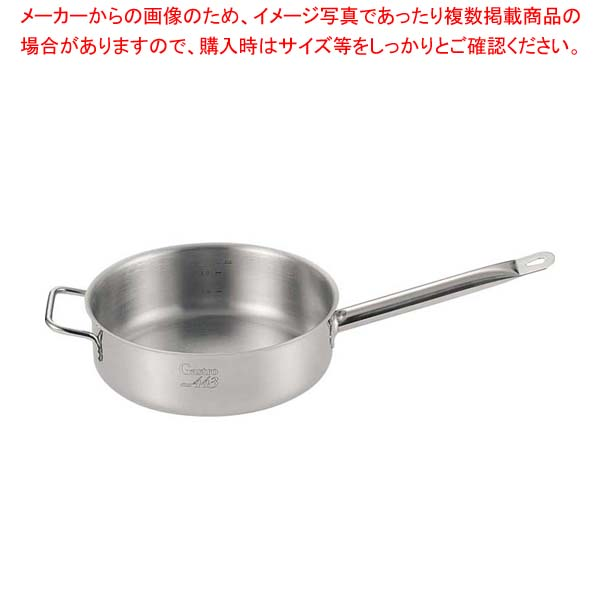 【まとめ買い10個セット品】 EBM Gastro 443 浅型片手鍋(蓋無)26cm 向い手付【 片手鍋 業務用 】