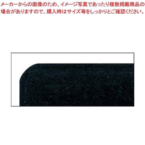 【まとめ買い10個セット品】 キャンブロ カムトレー 1826(110)ブラック【 カフェ・サービス用品・トレー 】