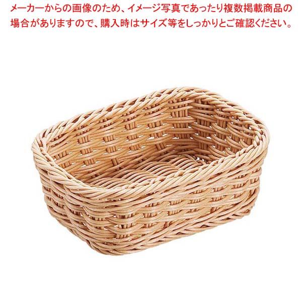 【まとめ買い10個セット品】 抗菌樹脂 角型バスケット DS100 27型 ナチュラル