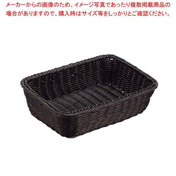 【まとめ買い10個セット品】 抗菌樹脂 角型バスケット DS100 30型 ブラック【 ディスプレイ用品 】 【 バレンタイン 手作り 】