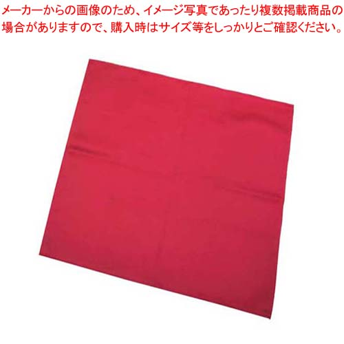 【まとめ買い10個セット品】 ショートトーション ディープレッド 560×560 sale