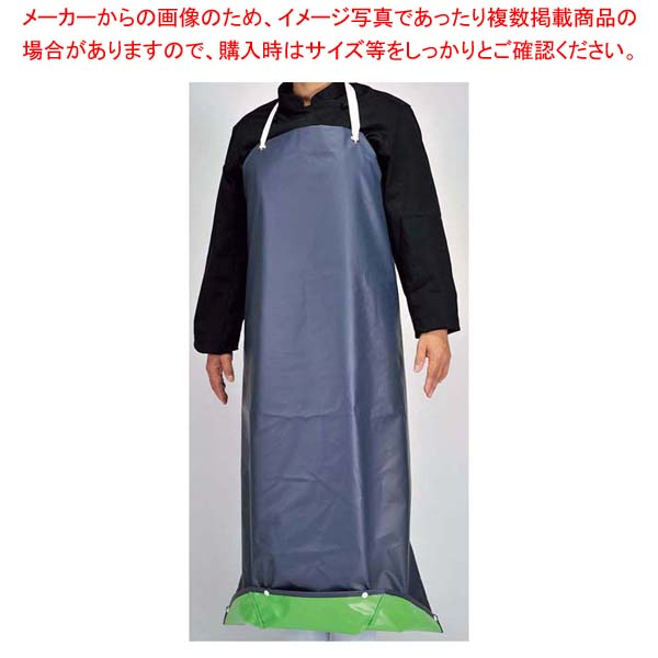 【まとめ買い10個セット品】 抗菌前掛ガードロン 共紐 L 紺/緑【 ユニフォーム 】